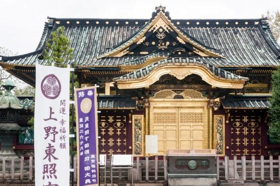 Tokyo Ueno parc, Toshogu Temple