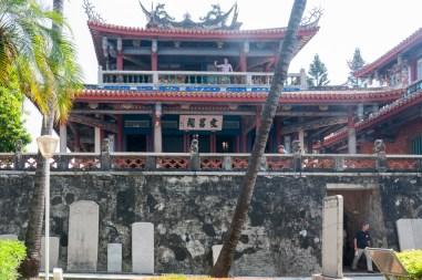 tainan chikan tower (temple chinois sur des ruines hollandaises)