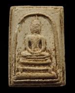 Pra Somdej Pim Pra Kroo Moon Khorb Krajok 2506 Wat Prasat front