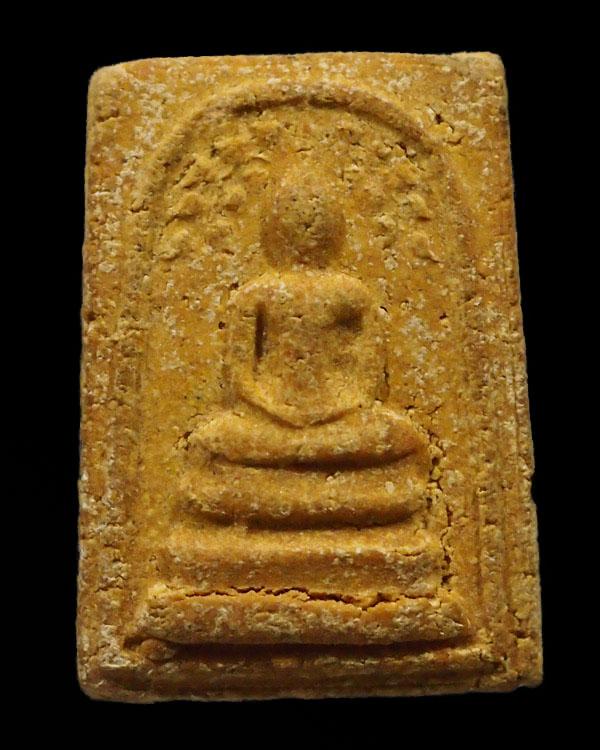Pra Somdej Sasada Wat Chinoros 2512 BE front