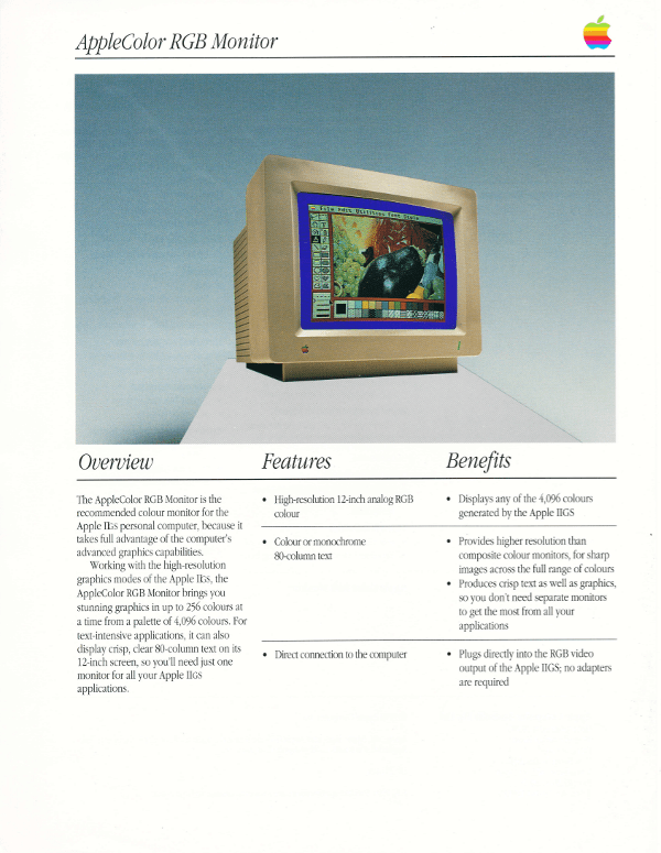 applecolor-rgb-monitor-front