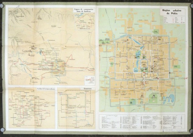 Carte Touristique de Pekin  Tourist Map of Peking   CHINA   PEKING     Carte Touristique de Pekin   Tourist Map of Peking   CHINA   PEKING