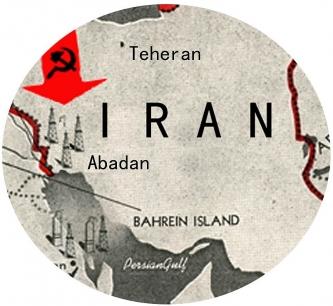 Bildergebnis für iran war next