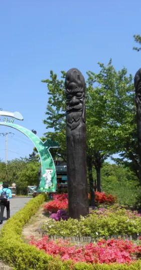 There Is A Park Full Of Giant Penises In South Korea