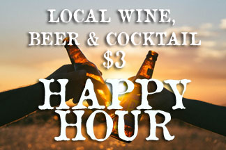 Old Mill Inn Happy Hour North Fork Local Beer Local Wine
