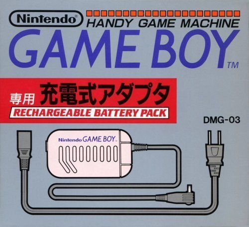 A Closer Look at Nintendo's Official Game Boy Peripherals: Game Boy Battery Pack