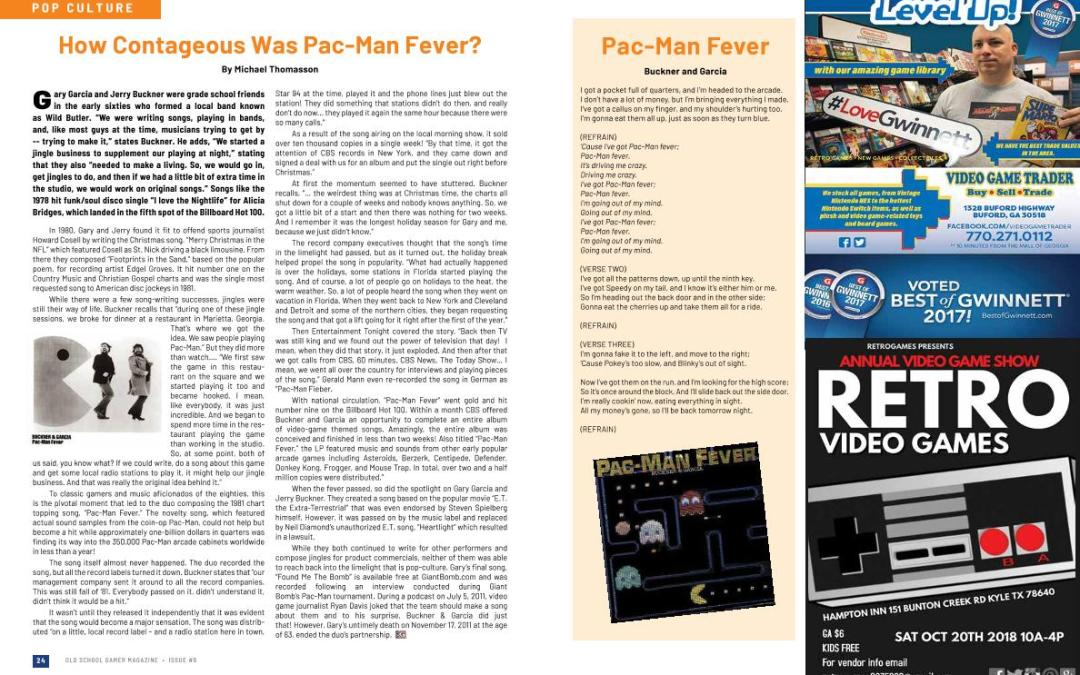 How Contagious Was Pac-Man Fever? – By Michael Thomasson