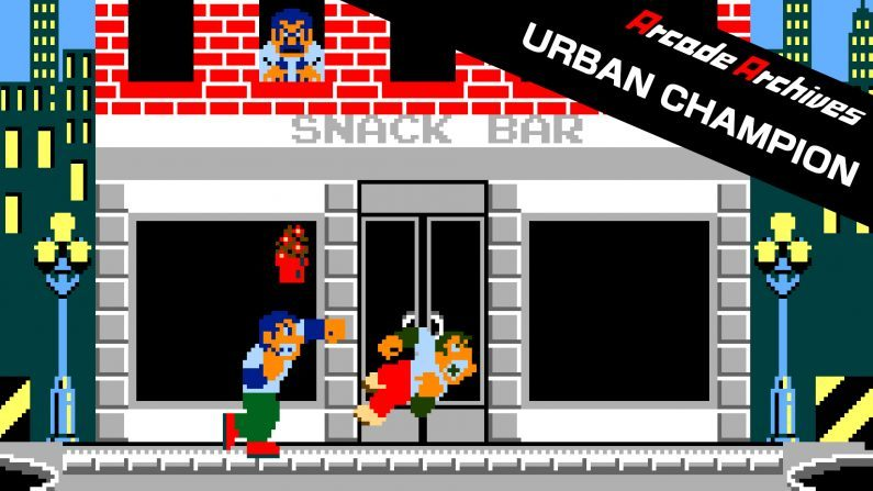 Review: Arcade Archives Urban Champion for Nintendo Switch