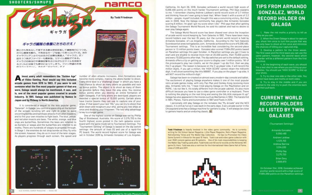 Shooters/Shmups: Galaga – By Todd Friedman