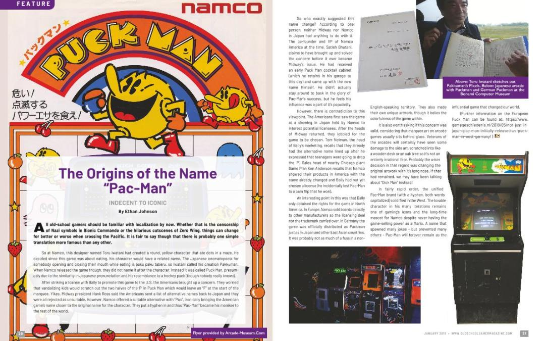 """The Origins of the Name """"Pac-Man"""" Indecent to Iconic – By Ethan Johnson"""