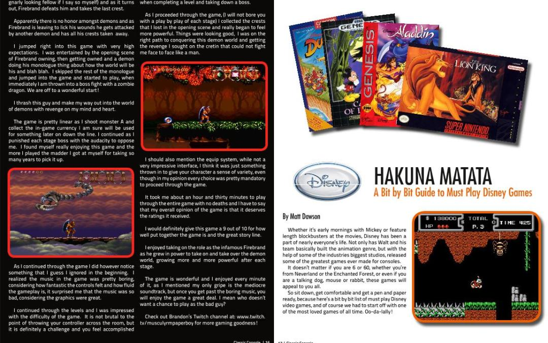 Hakuna Matata: A Bit by Bit Guide to Must Play Disney Games By Matt Dawson