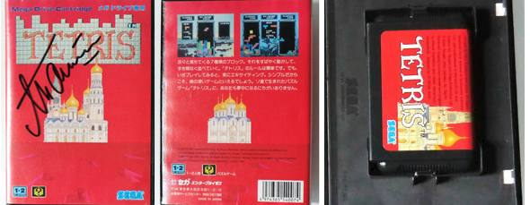 mega-drive-tetris-licensed-01