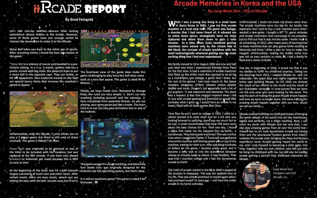 Arcade Memories in Korea and the USA – By Jong-Wook Shin – CEO of iiRcade