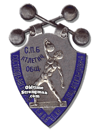 1900 Russian Weightlifting Medal