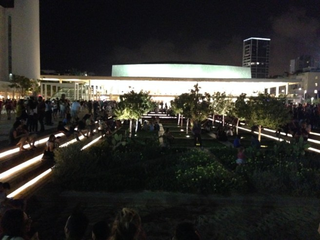 Площадь Абима