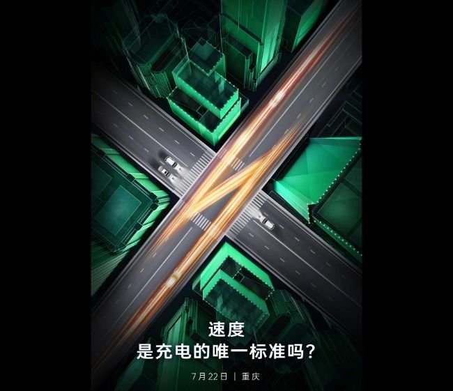 Oppo to Reveal New Smartphone Charging Tech Today July 22, Suggests More Than Fast Charging