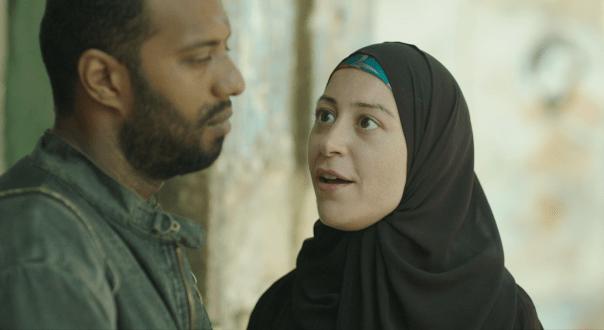 Menna & Amir 2
