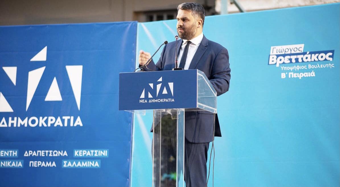 Γιώργος Βρεττάκος: Έκανε ξαφνικά πίσω για τη διεκδίκηση της βουλευτικής έδρας!