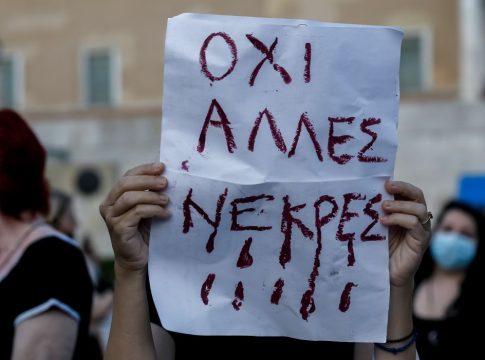 Η πανδημία των γυναικοκτονιών – Η ποινικολόγος Γιάννα Παναγοπούλου ανοίγει τον φάκελο