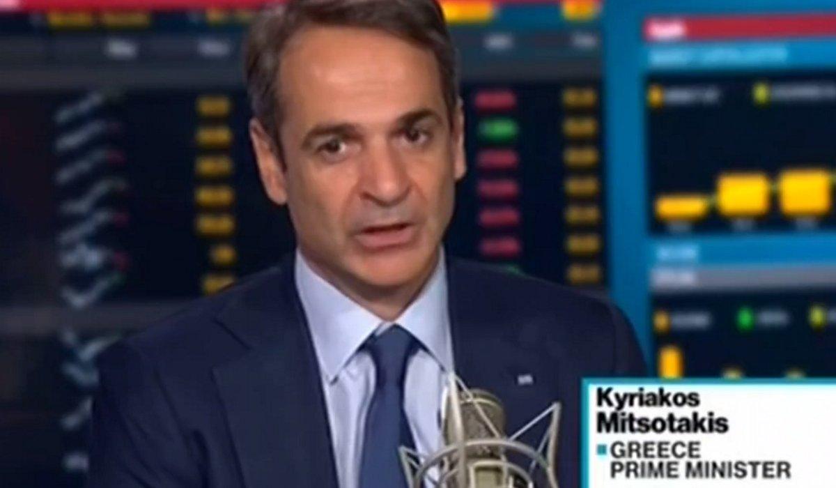 Ο Μητσοτάκης ξεπλένει την Τουρκία μιλώντας στο Bloomberg