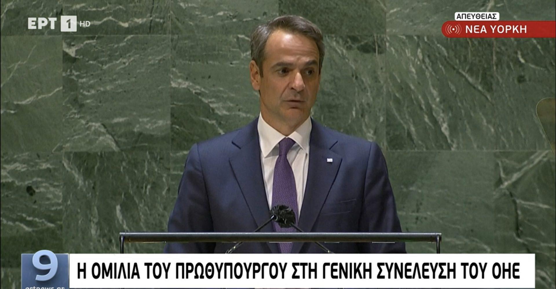 Μητσοτάκης στον ΟΗΕ: Αντί να καταδικάσει τον Τουρκολιβυκό μνημόνιο, διαφήμιζε την Volkswagen!