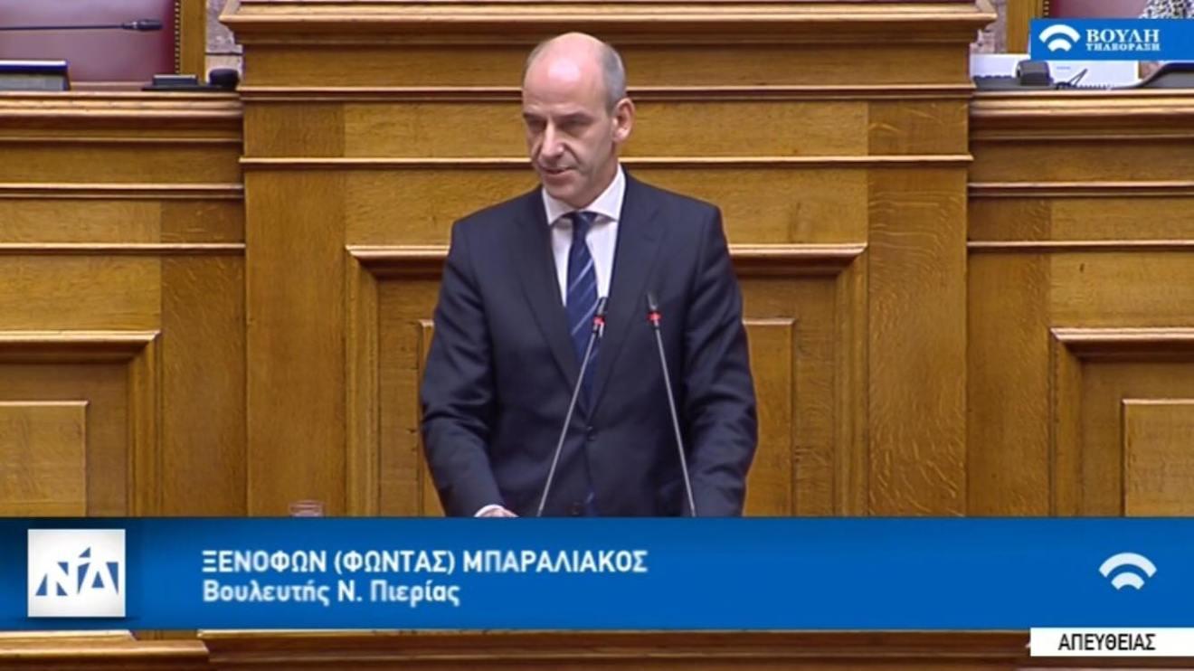 """Μπαραλιάκος: """"Θέτουμε τέλος στην τυραννία των μειοψηφιών"""""""