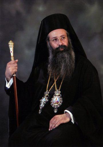 Η Ι. Μ. Κίτρους καταδικάζει την απόφαση της Τουρκίας για μετατροπή της Αγία Σοφίας σε τζαμί