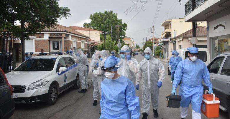 Κορωνοϊός | 12 νέα κρούσματα στη Νέα Σμύρνη Λάρισας