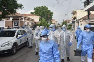 Κορωνοϊός | 12 νέα κρούσματα στη Ν. Σμύρνη Λάρισας