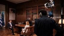 Συνέντευξη Μητσοτάκη στον τηλεοπτικό σταθμό STAR