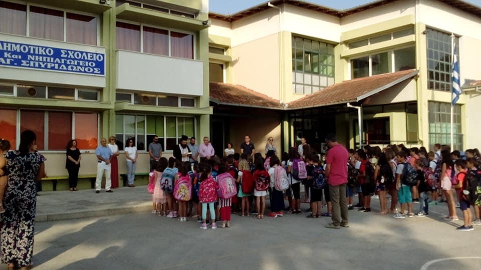 Άγιος Σπυρίδωνας | Κανονικά θα λειτουργήσει αύριο το σχολείο - Οι τελευταίες εξελίξεις