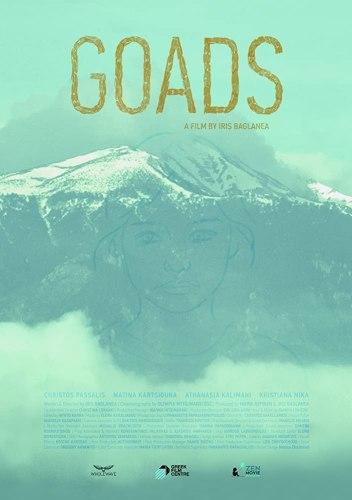 GOADS   Μια ταινία μικρού μήκους που γυρίστηκε στο Βαρικό Λιτοχώρου
