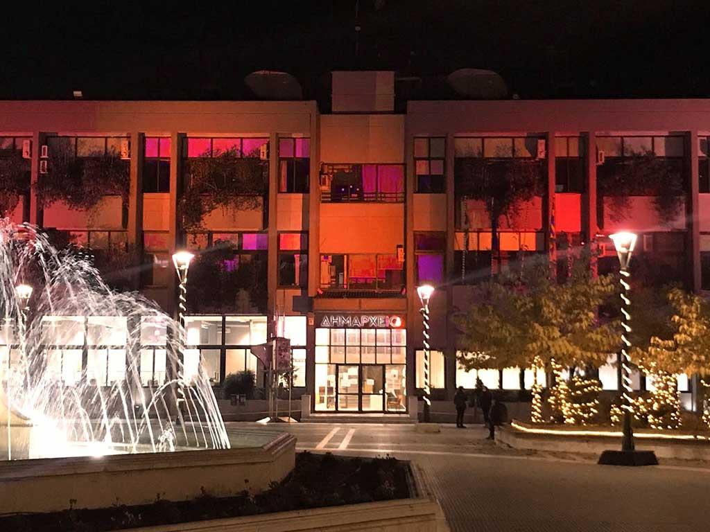 Στα πορτοκαλί το Δημαρχείο Κατερίνης για την καμπάνια κατά της ενδοοικογενειακής βίας