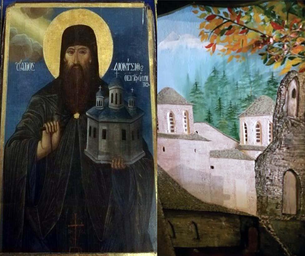 Για τον Άγιο Διονύσιο εν Ολύμπω… οι Λιτοχωρίτες Θεσσαλονίκης