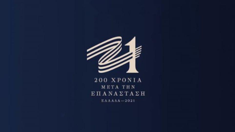 Ζέζα Ζήκου   200 χρόνια από την Επανάσταση και… η Ελλάδα έγινε brand name!