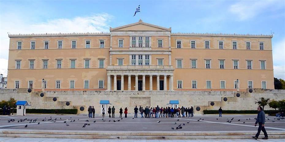 Ζέζα Ζήκου | Τα «Oικονομικά της Eυτυχίας» στη… νεόπτωχη Ελλάδα