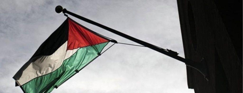 Ζέζα Ζήκου   Εθνοκάθαρση κατά των Παλαιστινίων, η Τουρκία και η ΑΟΖ…