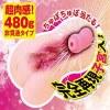 toy9901604_2