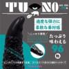 tuno-dildo-5