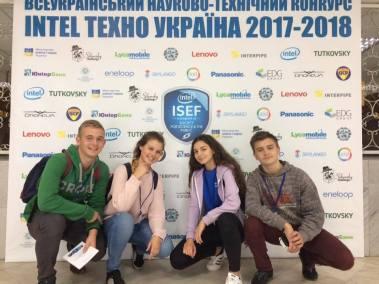 intel_texno_2017