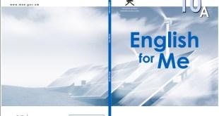 كتاب skils book لغة انجليزية للصف العاشر الفصل الاول 2019-2020