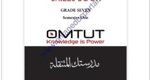 حل كتاب اللغة الانجليزية skills book صف سابع فصل اول 2020