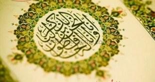 ملخص شرح درس سورة الأحزات الأيات (63-73) تربية اسلامية الصف الثامن الفصل الثالث