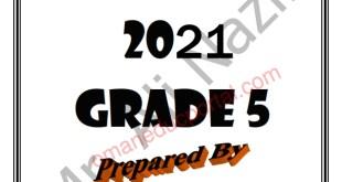 ملخص (1) لغة انجليزية للصف الخامس الفصل الاول