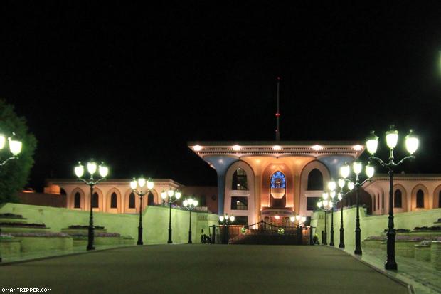 Alam Palace