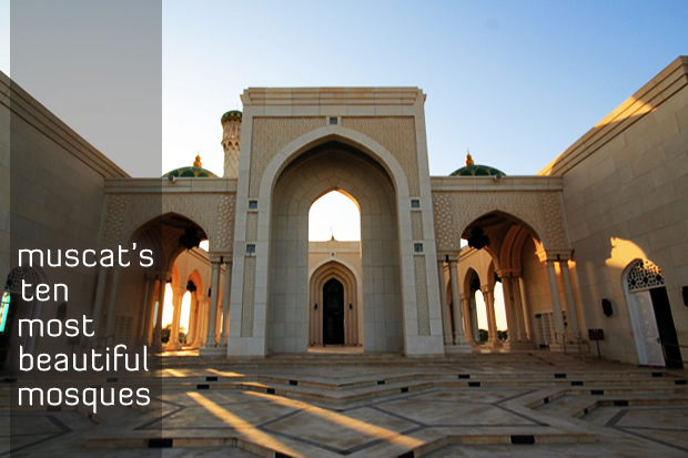 Muscat Most Beautiful Mosques