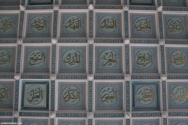 Al Khor Mosque04