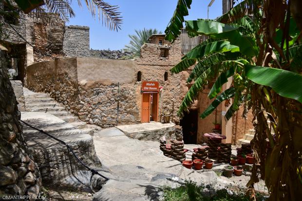 misfat-al-abriyeen-6