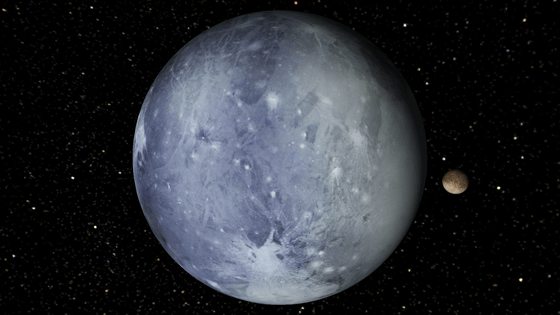 SPECULATION One of Plutos Moons Charon could have