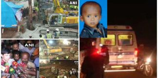 2-Year-Old Boy Trapped In Borewell